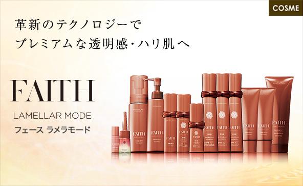 化粧品 フェース